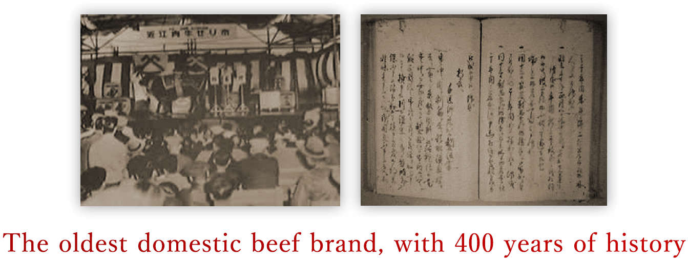 The oldest domestic beef brand, with 400 years of history